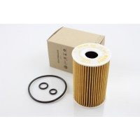 Original Audi Q5 8R Ölfilter Filtereinsatz 2.0 TDI