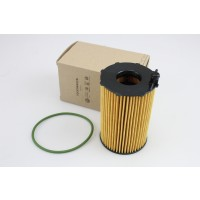 Original Audi A5 8T Ölfilter Filtereinsatz 3.0 TDI