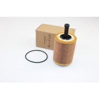 Original Skoda Fabia II Ölfilter Filtereinsatz 1.4 TDI, 1.9 TDI