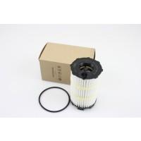 Original Audi Q7 4L Ölfilter Filtereinsatz 4.2 FSI